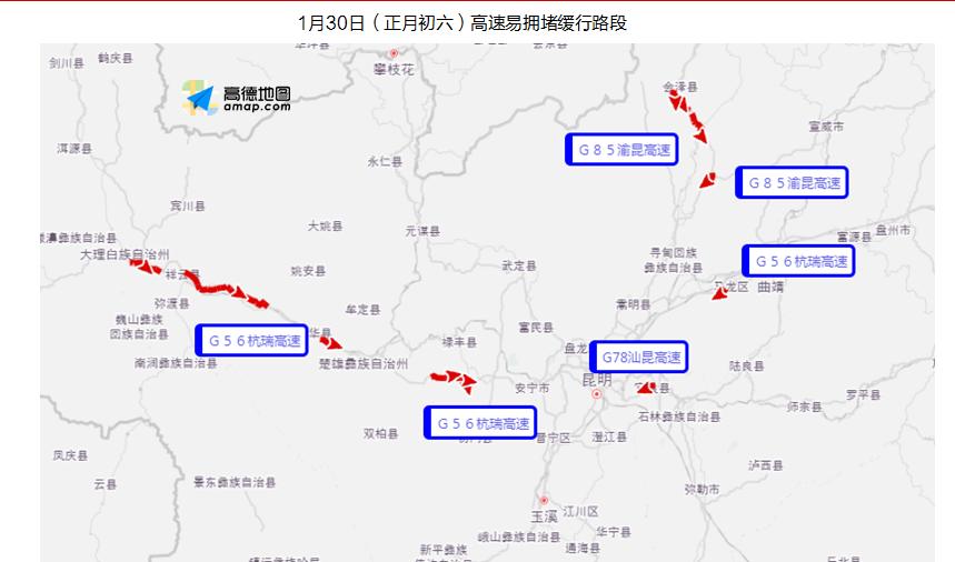 1月30日(正月初六)高速易拥堵缓行路段.png