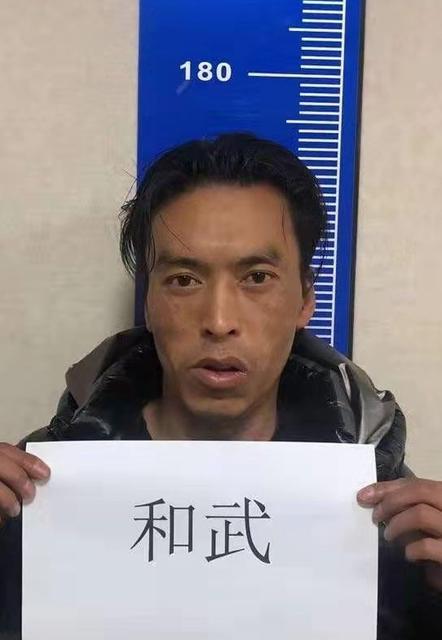丽江抓获一犯罪团伙1.jpg
