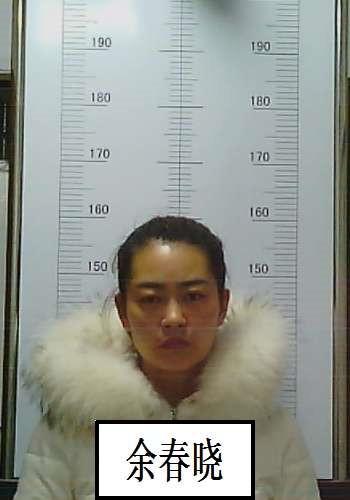 丽江抓获一犯罪团伙6.jpg