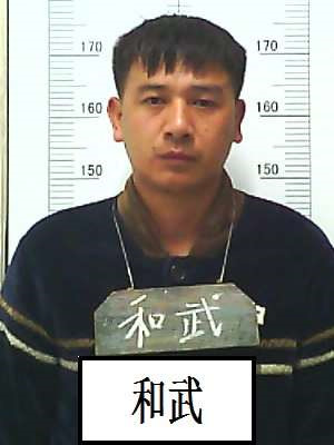 丽江抓获一犯罪团伙2.jpg