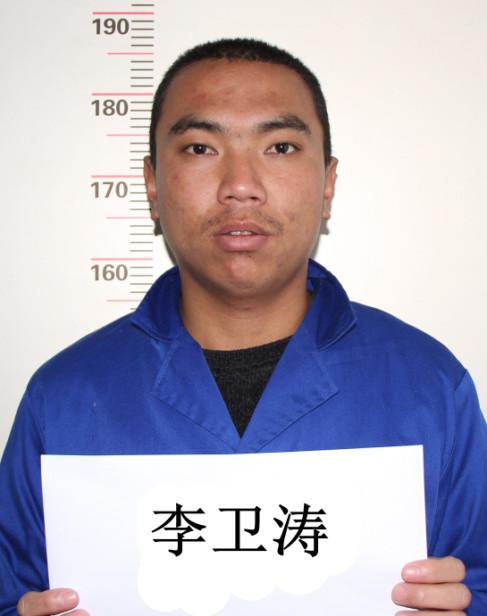 丽江抓获一犯罪团伙8.jpg