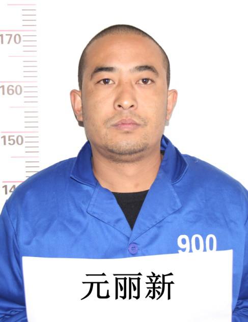 丽江抓获一犯罪团伙11.jpg