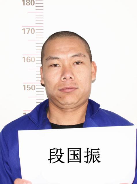 丽江抓获一犯罪团伙10.jpg