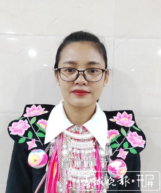 乡村教师奖 李芳