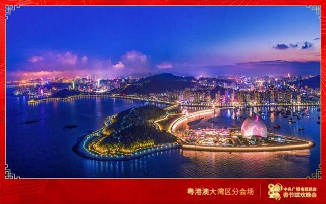 2020年春节联欢晚会分会场定了2.jpg