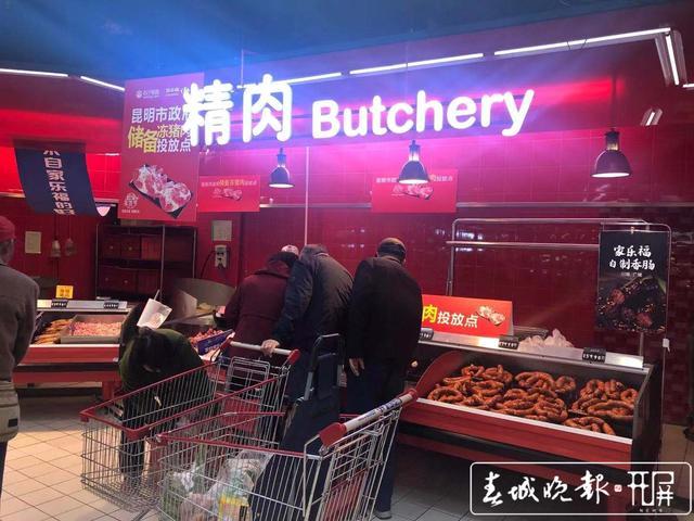 储备冻猪肉
