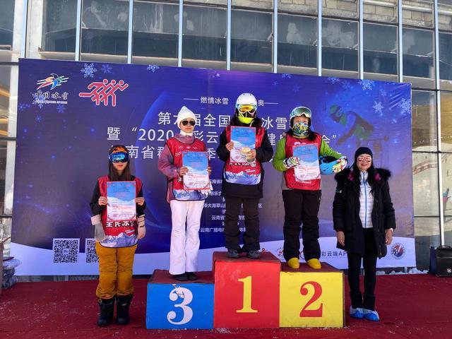 大众滑雪赛