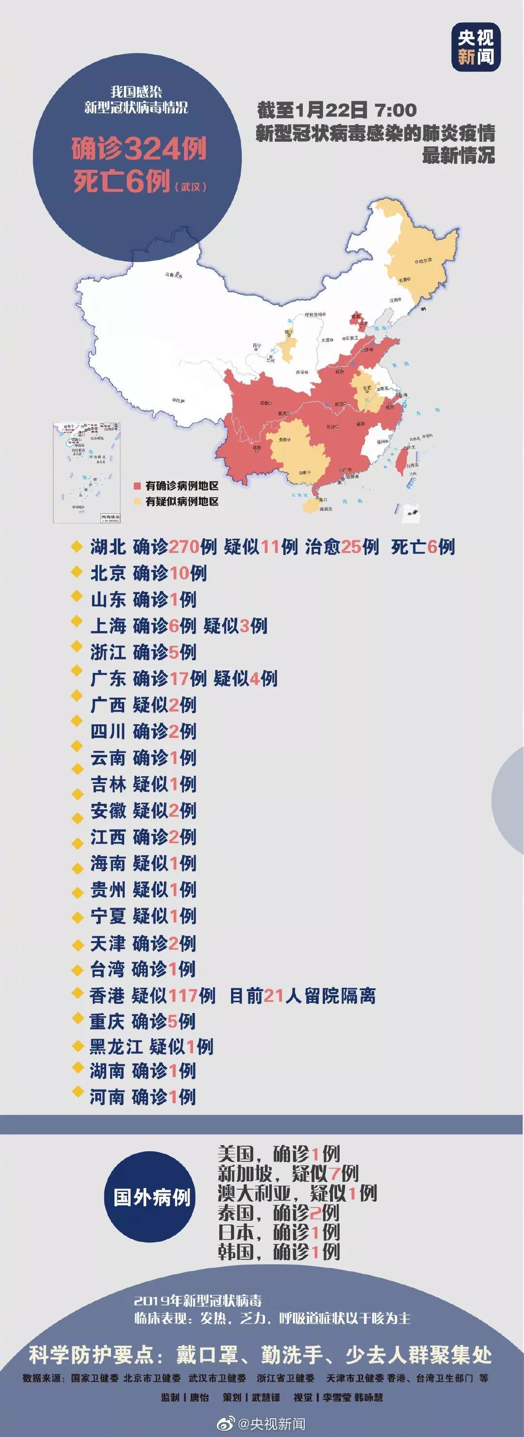 新型肺炎11.jpg