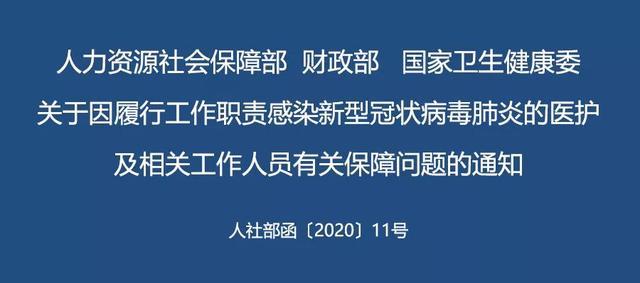 微信图片_20200124083152.jpg