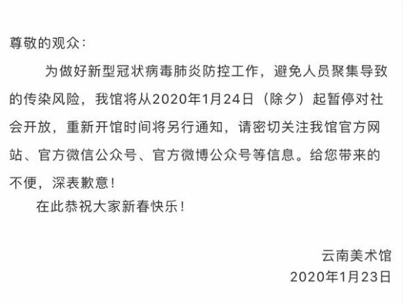 QQ截图20200124131941.png