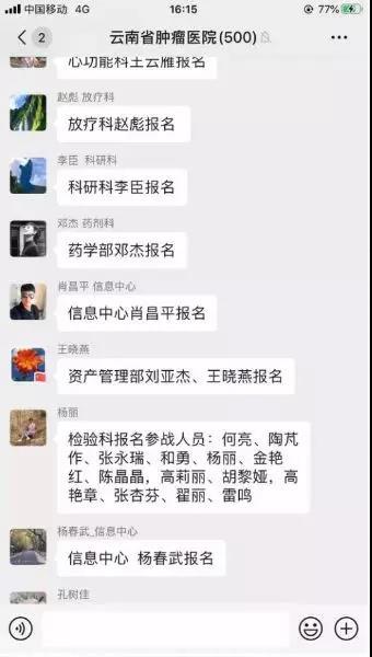 这些云南医务人员的朋友圈,看哭了……6.jpg