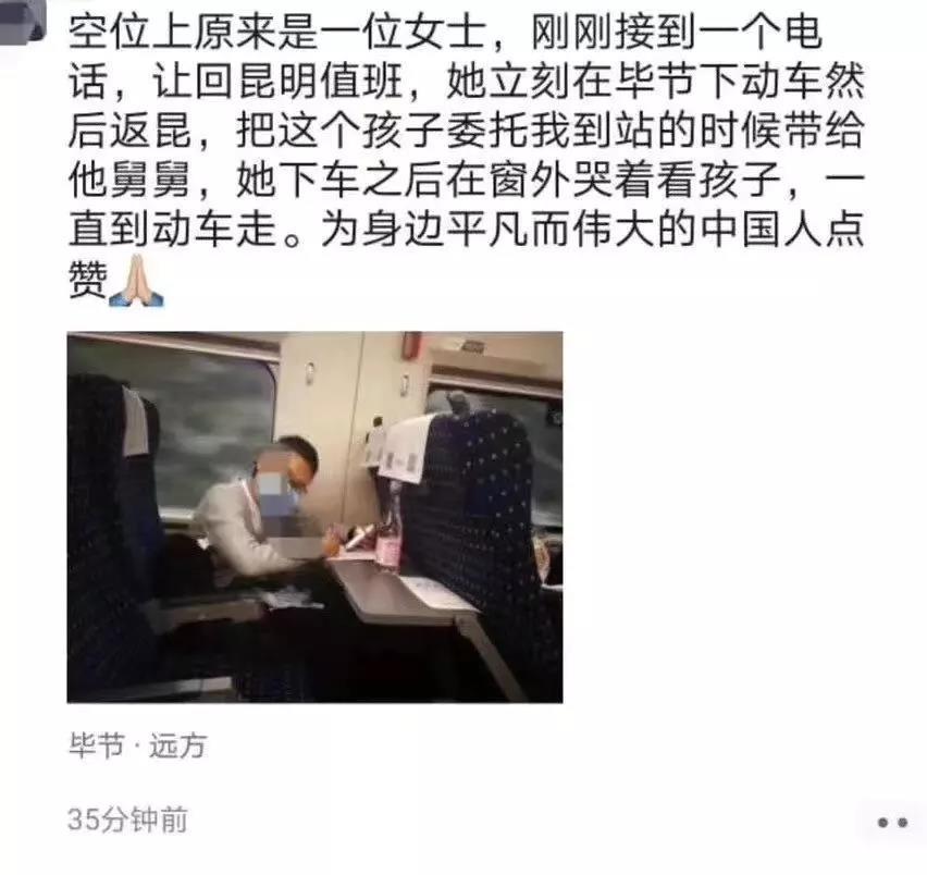 这些云南医务人员的朋友圈,看哭了……13.jpg