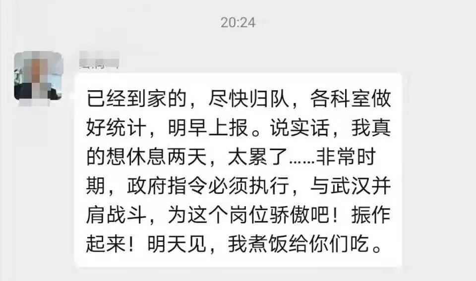 这些云南医务人员的朋友圈,看哭了……19.jpg