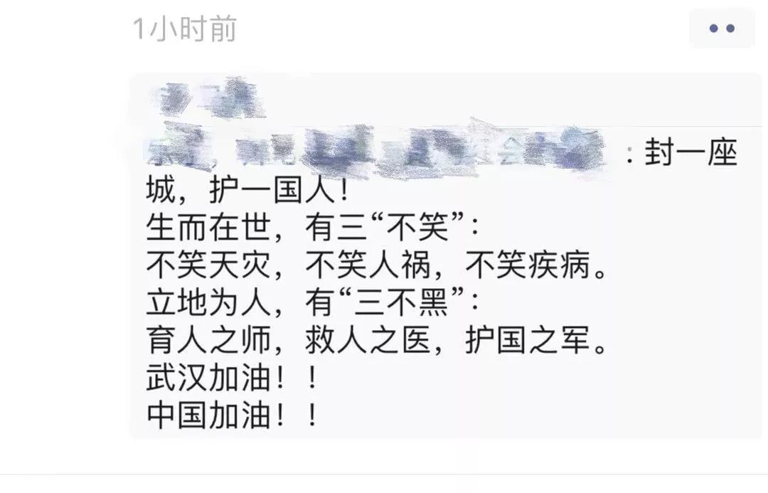 这些云南医务人员的朋友圈,看哭了……27.jpg