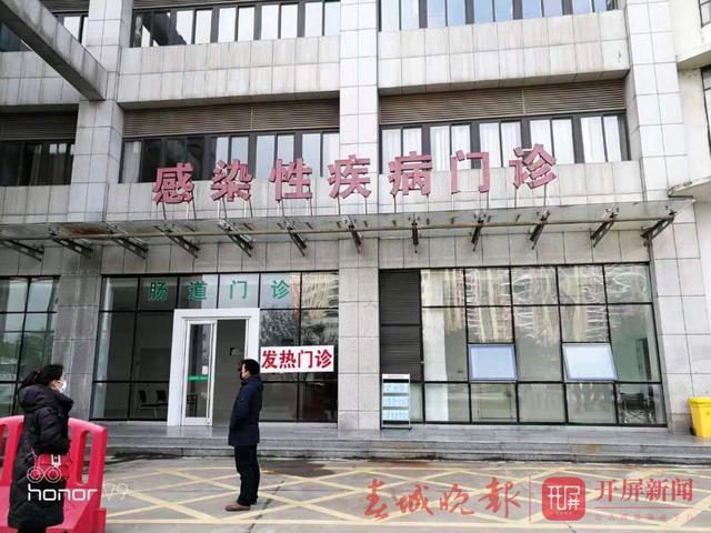 云南省第三人民医院重症组医疗队 李明慧7.jpg