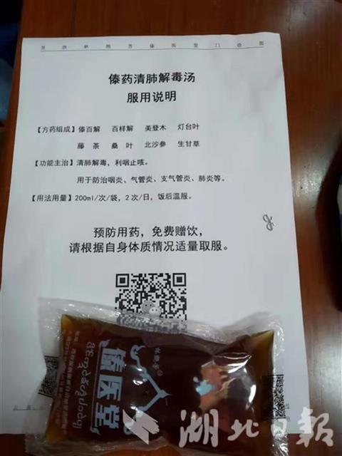 滞留云南的武汉母亲3.jpg