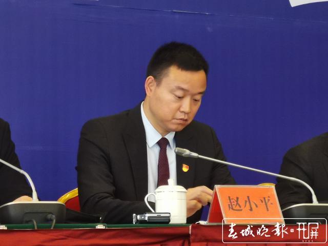 昆明市工业和信息化局党组书记、局长 赵小平.jpg
