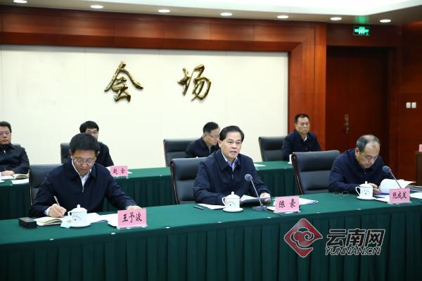 云南:切实抓好疫情防控这一当前最重要工作 保持经济平稳健康发展和社会大局稳定1.jpg