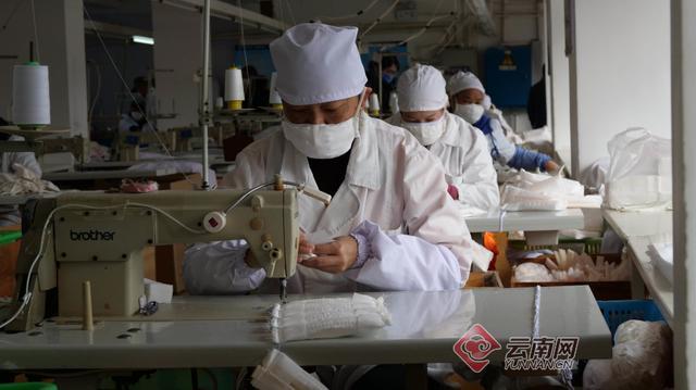 求扩散!云南这家公司加班加点生产口罩供应防疫一线 现求助原材料1.jpg