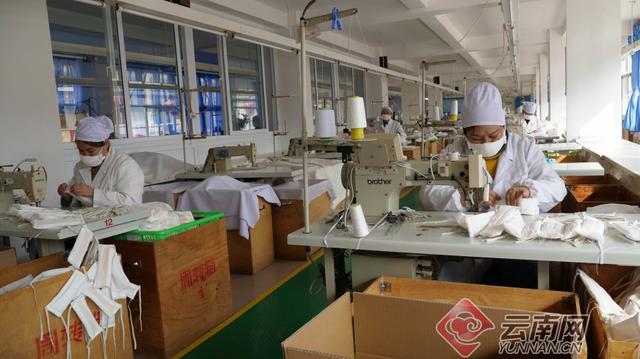 求扩散!云南这家公司加班加点生产口罩供应防疫一线 现求助原材料4.jpg