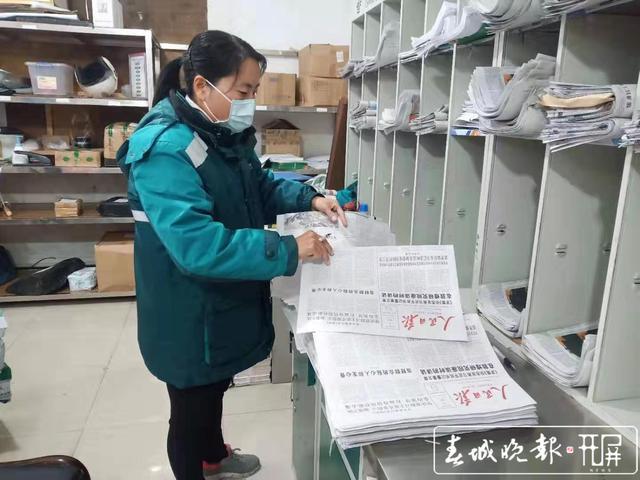 【共同战疫】曲靖罗平有个女子邮政投递班,她们坚守岗位不下火线 (1).jpg