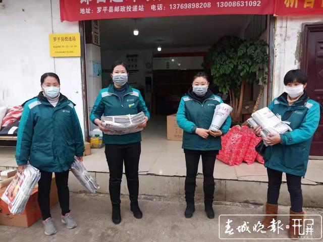 【共同战疫】曲靖罗平有个女子邮政投递班,她们坚守岗位不下火线 (5).jpg