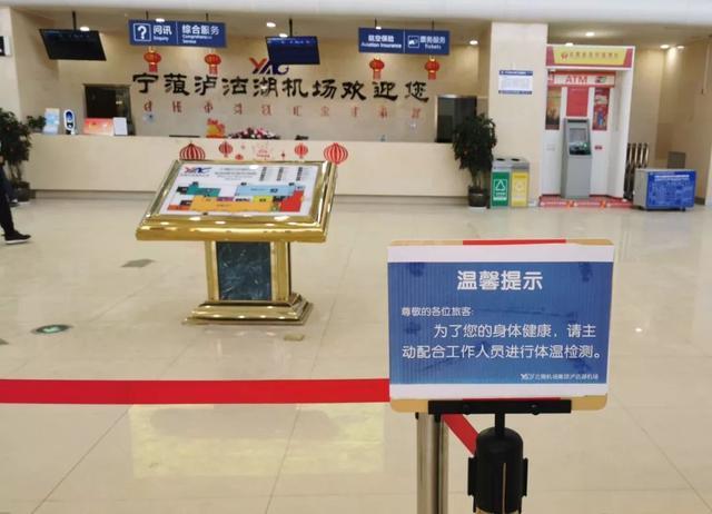 返程高峰迫近,云南各机场做好准备