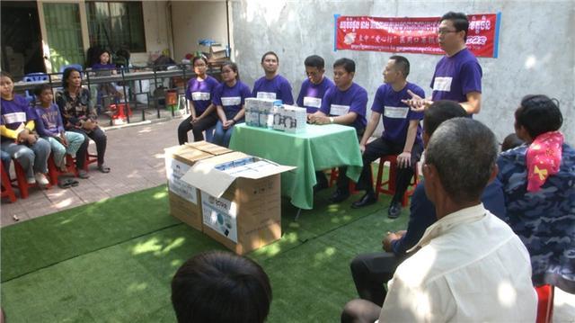 """""""你为我救心,我助你防疫""""柬埔寨86个先心病儿童家庭送来爱心口罩1.jpg"""