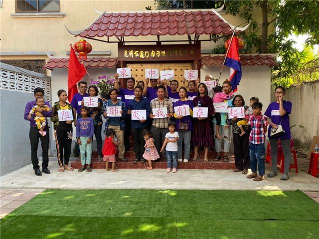 """""""你为我救心,我助你防疫""""柬埔寨86个先心病儿童家庭送来爱心口罩.jpg"""