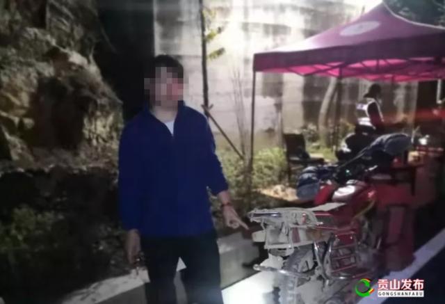 怒江2人被行政拘留3.png