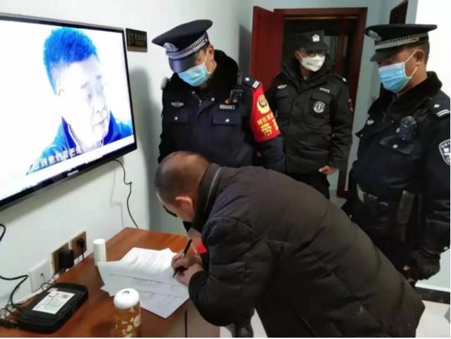 怒江2人被行政拘留6.png