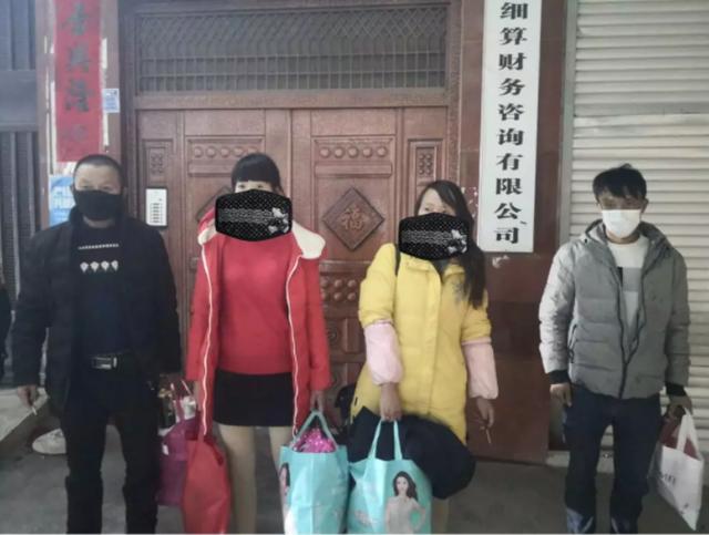 怒江2人被行政拘留5.png