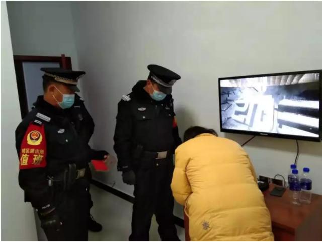 怒江2人被行政拘留12.png