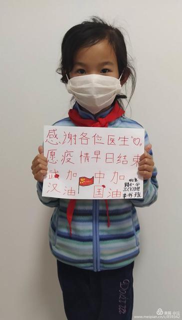 北京路8.jpg