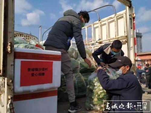 晋宁村民自发捐赠160吨蔬菜4.jpg