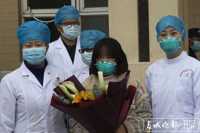 4名患者出院