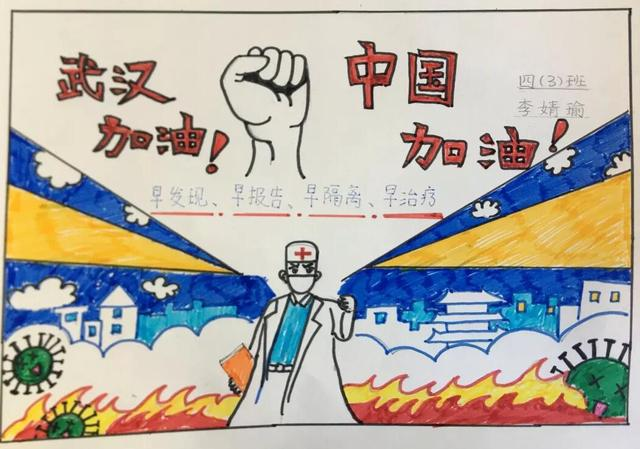 龙泉路小学2.jpg