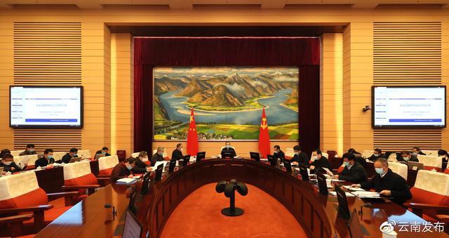 云南省政府第59次常务会议强调了这些内容1.jpg