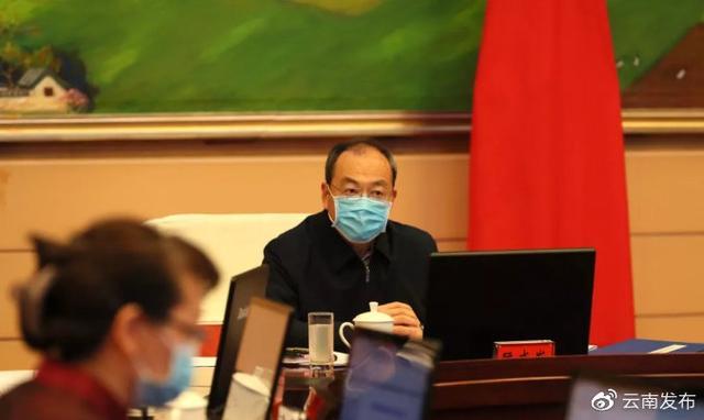 云南省政府第59次常务会议强调了这些内容2.jpg