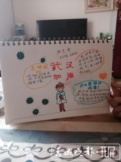 【一线传真】昭通这个班级很厉害:画图防疫情,听课不停学! (10).jpg