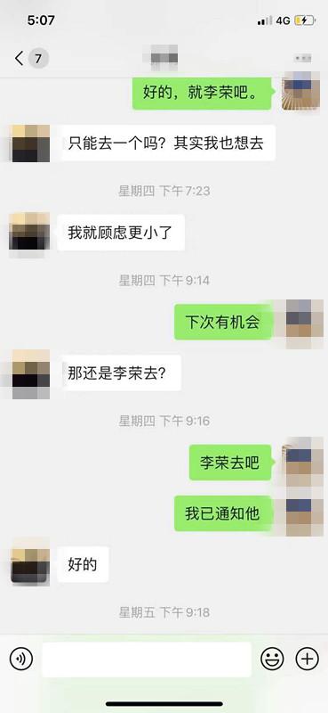 去湖北!云报集团记者踊跃报名前往湖北疫区采访