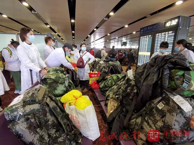 云南对口援助湖北咸宁医疗队