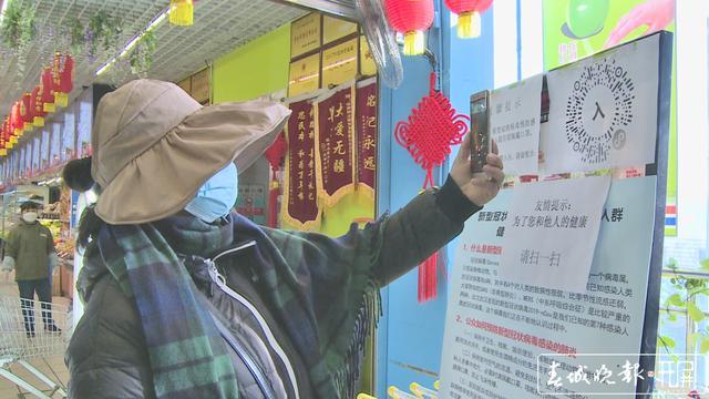 昌宁 (1).jpg