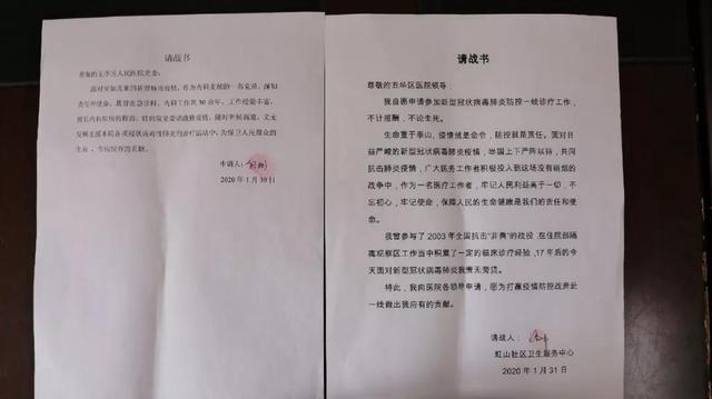 春城晚报-开屏新闻 记者 马雯 受访者供图4.jpg