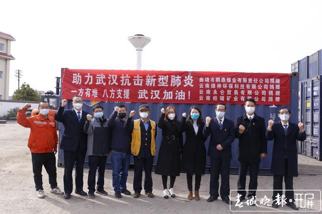 """云南铁路抢运35吨新鲜土豆驰援武汉战""""疫""""医院 (2).jpg"""