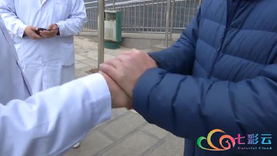 楚雄州首例新冠肺炎患者治愈出院2.png