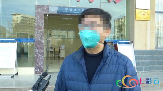 楚雄州首例新冠肺炎患者治愈出院4_副本.png