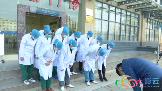 楚雄州首例新冠肺炎患者治愈出院5.png