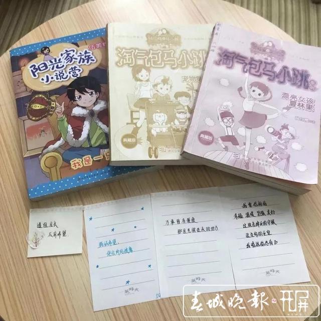 """省肿瘤医院援卾日记:""""雨""""过天晴 必见彩虹"""