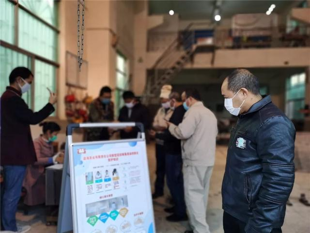 中国最大的茶企13日在西双版纳勐海复工1.jpg